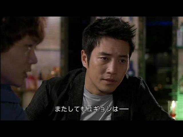 いばら 18話 (83)