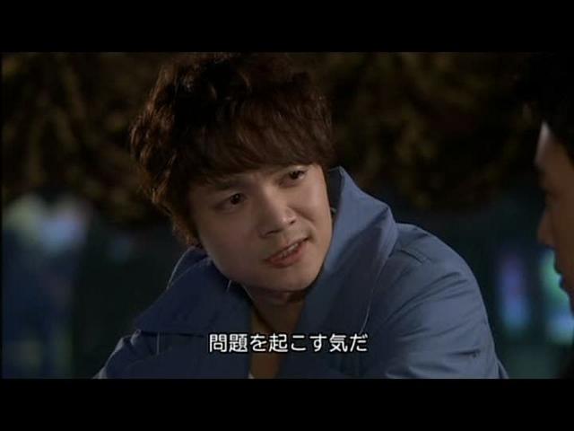 いばら 18話 (84)