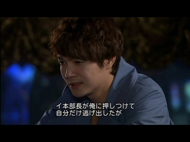 いばら 18話 (89)