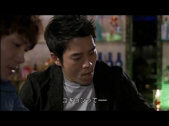 いばら 18話 (94)