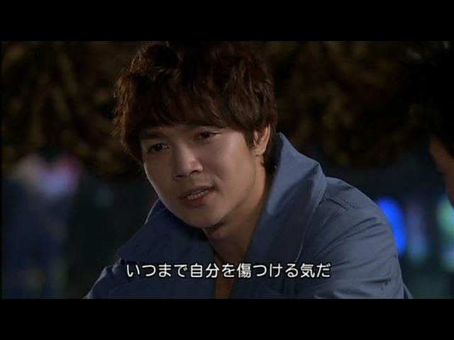 いばら 18話 (96)