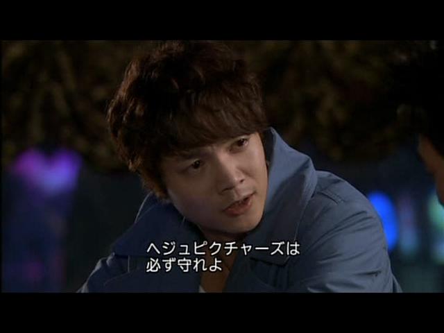 いばら 18話 (98)