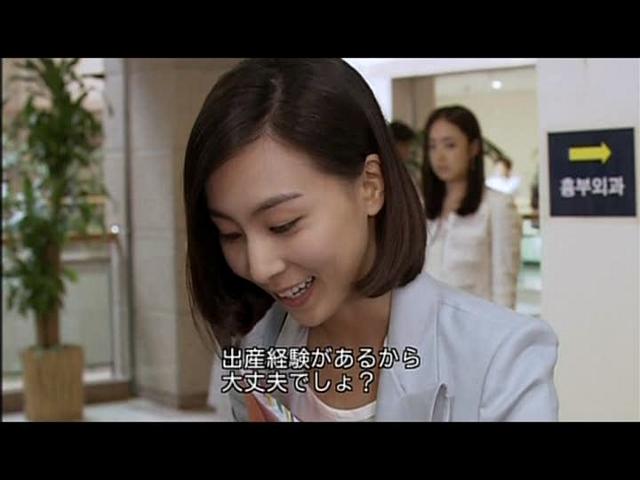 いばら 18話 (112)