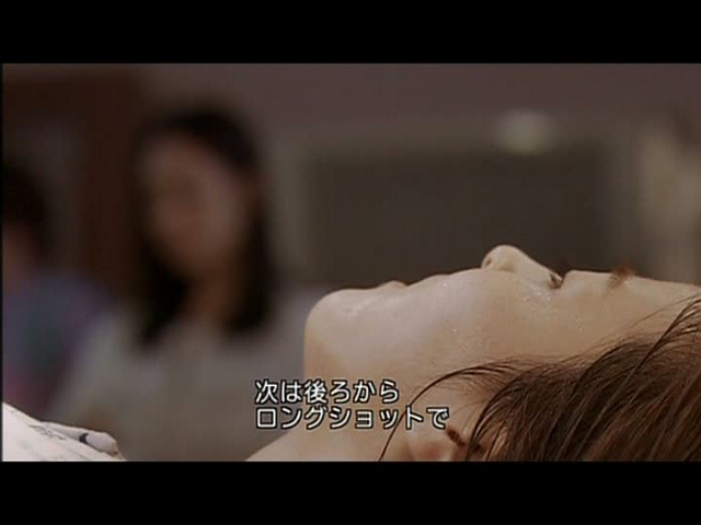 いばら 18話 (139)k
