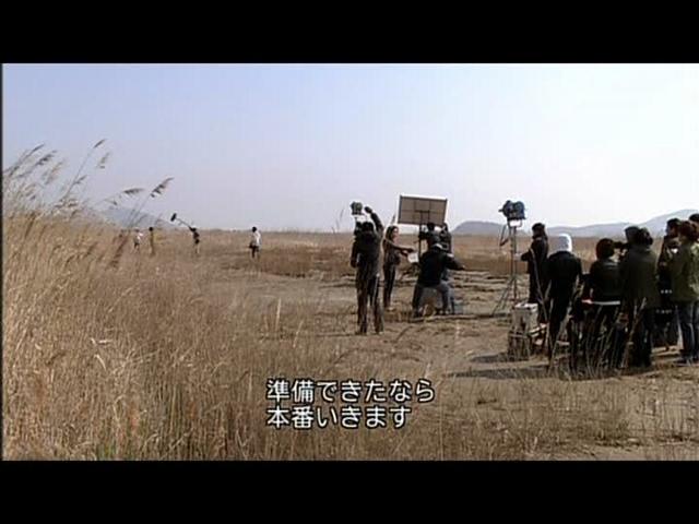 いばら 18話 (154)スタッフ