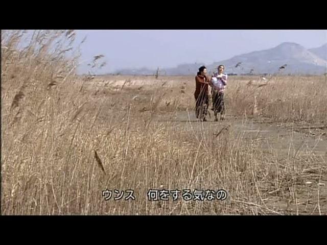 いばら 18話 (158)