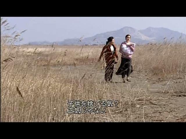 いばら 18話 (160)