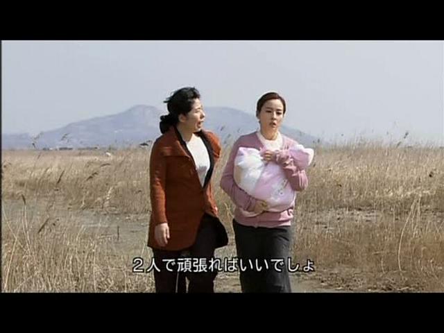 いばら 18話 (162)