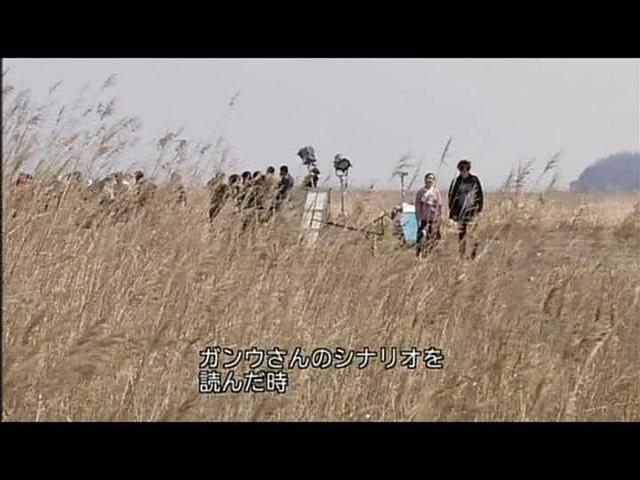 いばら 18話 (189)