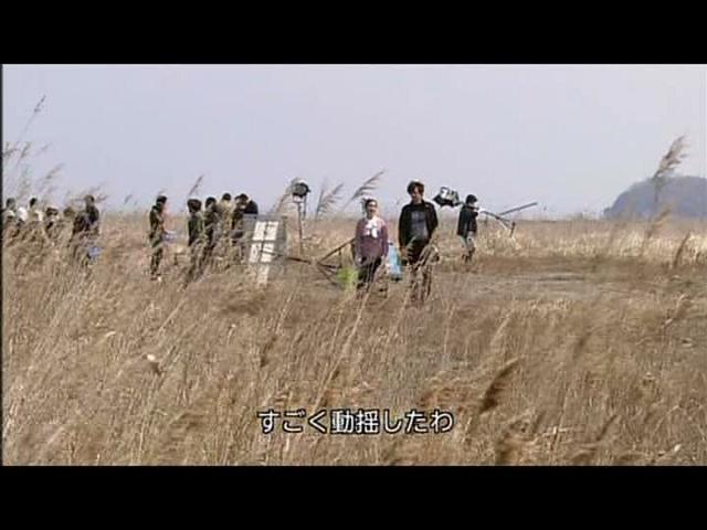 いばら 18話 (191)