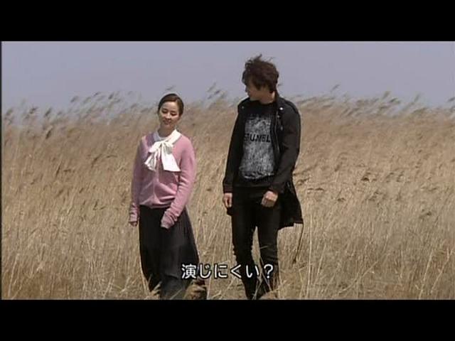 いばら 18話 (192)