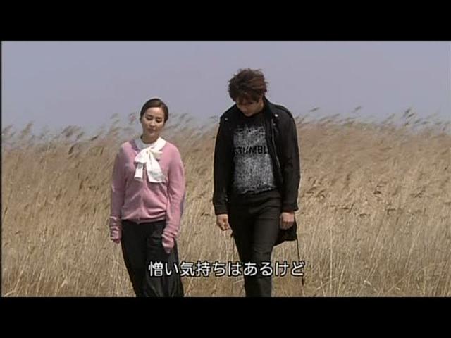 いばら 18話 (194)