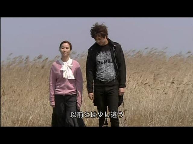 いばら 18話 (195)