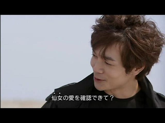 いばら 18話 (200)