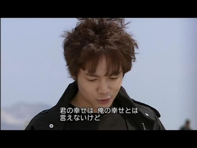 いばら 18話 (205)