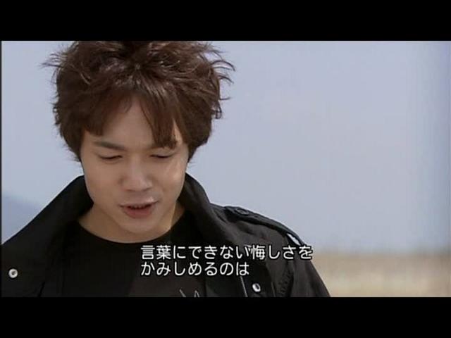 いばら 18話 (207)