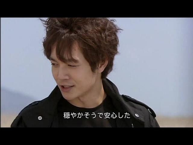 いばら 18話 (206)