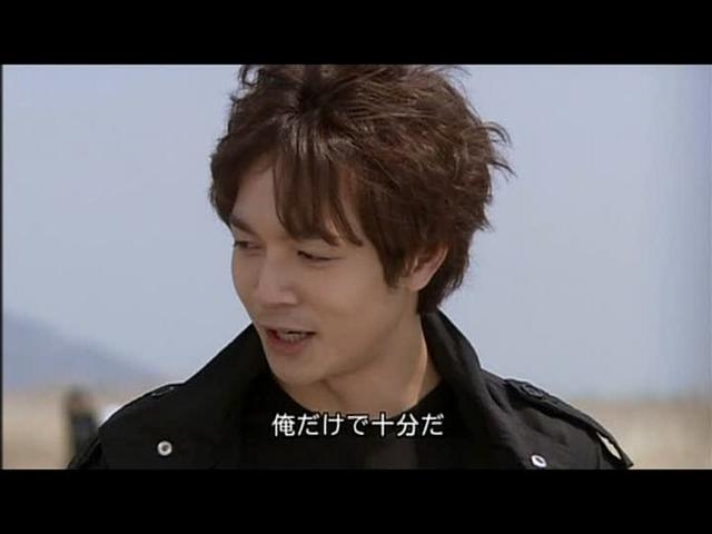 いばら 18話 (209)