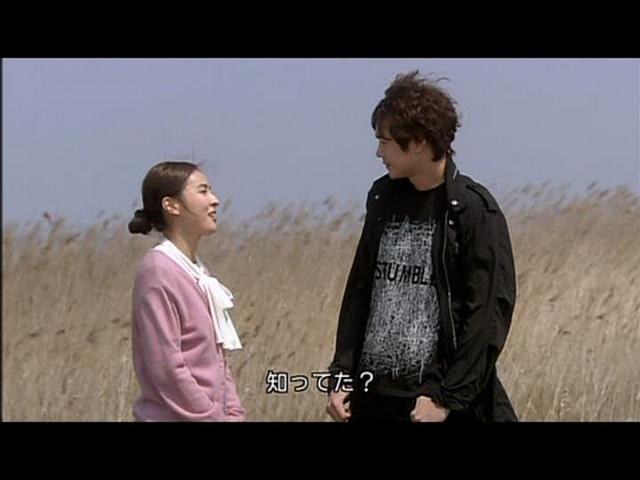 いばら 18話 (211)
