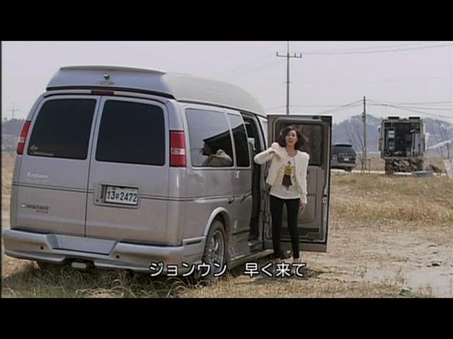 いばら 18話 (223)