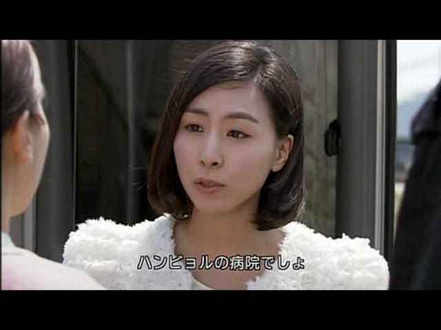 いばら 18話 (228)