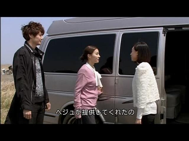 いばら 18話 (227)