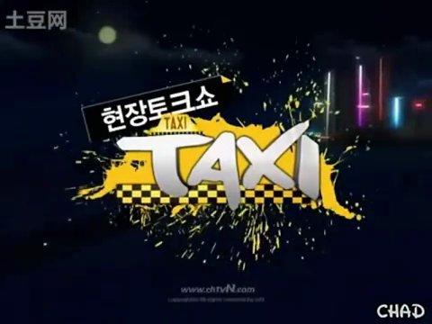 コピー ~ taxi_01_