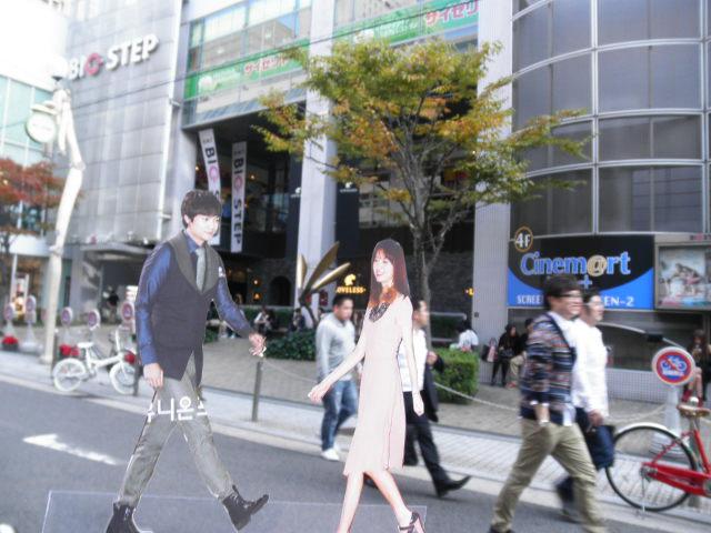 割り箸デート20111113-2