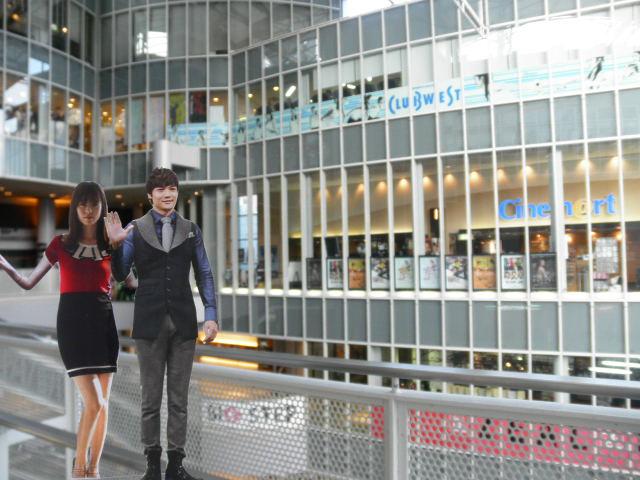 割り箸デート20111113-5