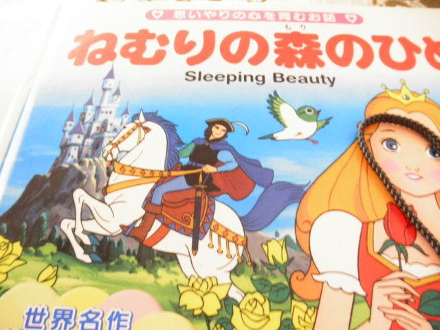 割り箸デート20111113-10
