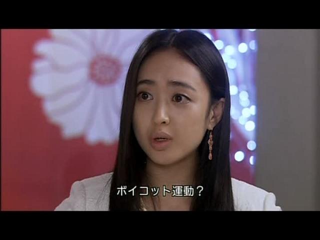 いばら19話 (2)
