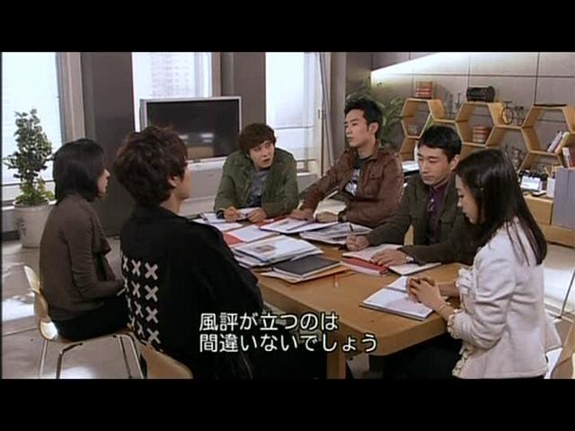 いばら19話 (5)スタッフ