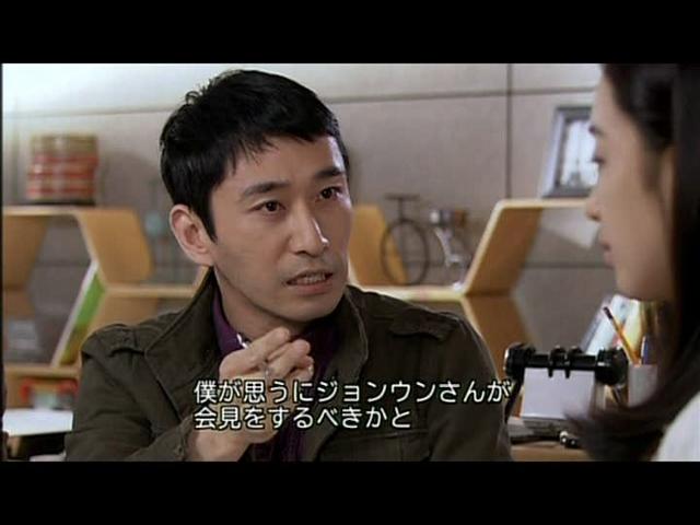 いばら19話 (7)