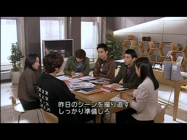 いばら19話 (11)k