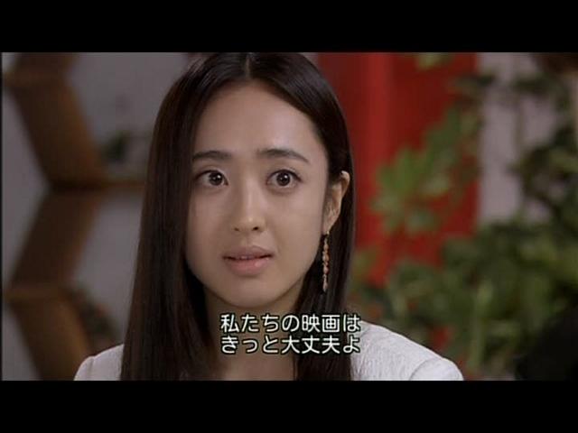 いばら19話 (15)