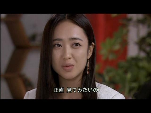 いばら19話 (21)