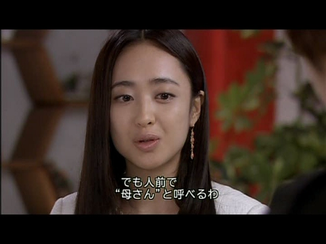 いばら19話 (25)
