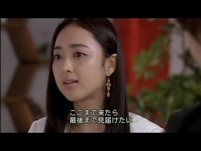 いばら19話 (27)
