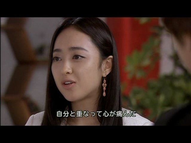 いばら19話 (33)