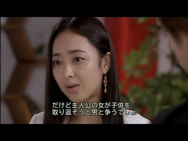 いばら19話 (35)