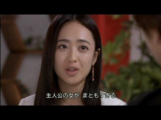 いばら19話 (42)