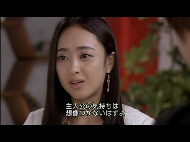 いばら19話 (46)