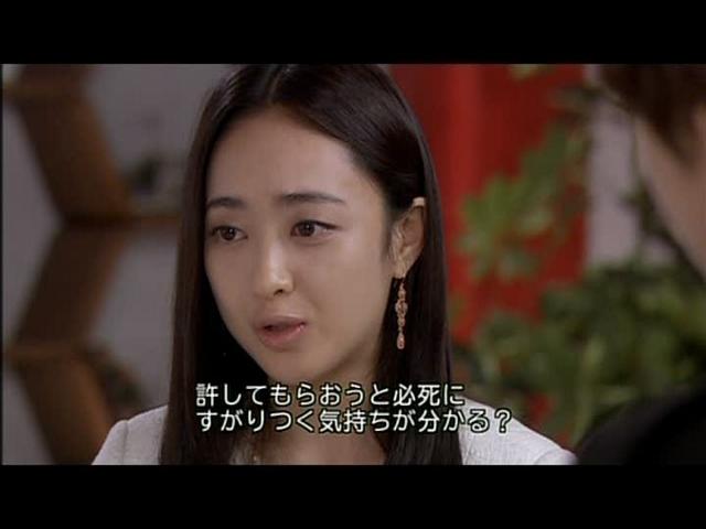 いばら19話 (49)