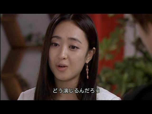 いばら19話 (51)