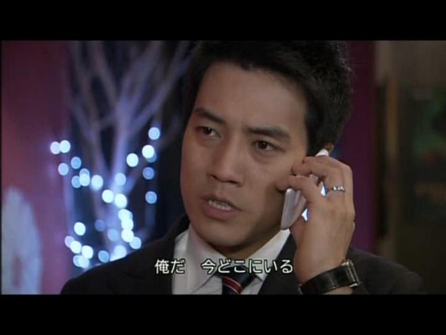 いばら19話 (59)