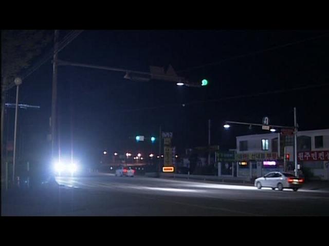 いばら19話 (60)