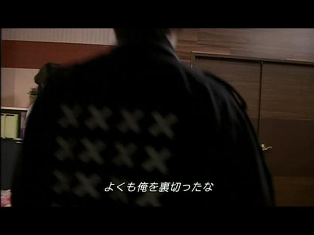 いばら19話 (79)カンウ父の声