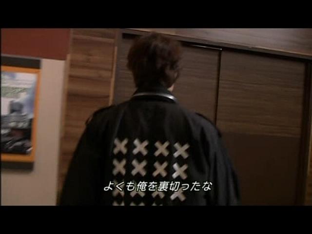 いばら19話 (80)