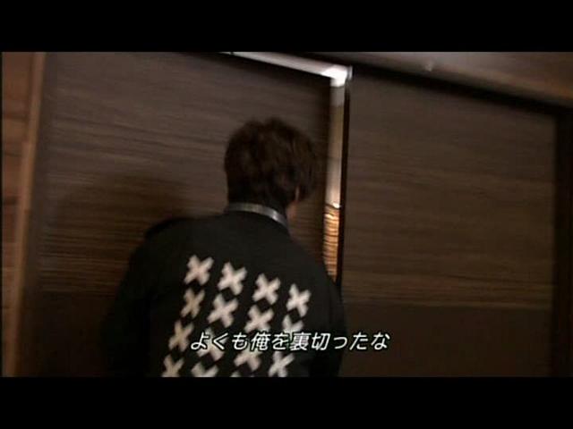 いばら19話 (81)