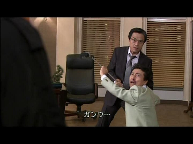 いばら19話 (87)本部長